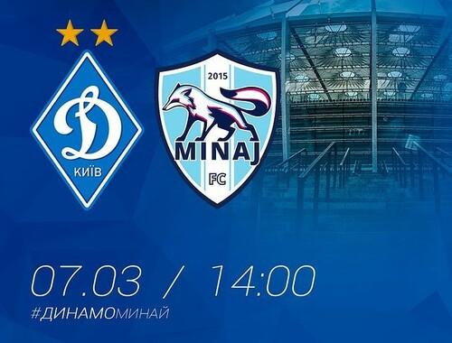 Динамо – Минай. Смотреть онлайн. LIVE трансляция