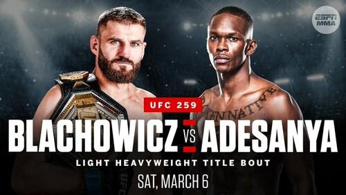Где смотреть онлайн UFC 259: Ян Блахович – Исраэль Адесанья