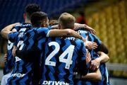 Где смотреть онлайн матч чемпионата Италии Интер – Аталанта