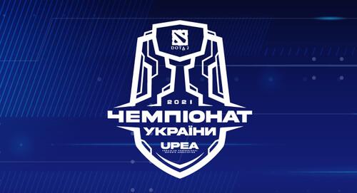 Стал известен чемпион Украины по Dota 2