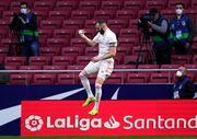 ФОТО. Бензема побил вечный рекорд Реала