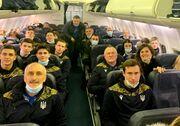 Юношеская сборная Украины U-17 вылетела в Тбилиси на турнир EEVZA