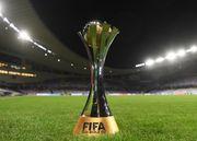 С кем будет играть Бавария? Результаты жеребьевки клубного чемпионата мира