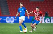 Гранада – Мольде – 2:0. Видео голов и обзор матча