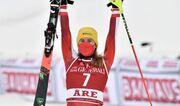 Горные лыжи. Линсбергер одержала первую победу на Кубке мира
