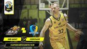 Киев-Баскет – Будивельник. Смотреть онлайн. LIVE трансляция