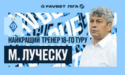 ВИДЕО. Луческу - лучший тренер, автор супергола Сидорчук - игрок тура УПЛ