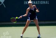Надежда Киченок стартовала с победы на турнире в Санкт-Петербурге