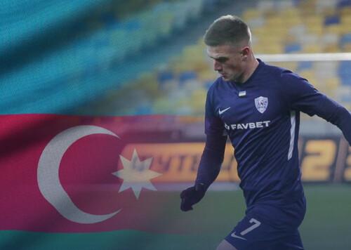 Один из лучших бомбардиров УПЛ вызван в сборную Азербайджана