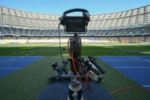 Известно, какой канал покажет матч Вильярреал – Динамо