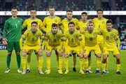 Сборная Казахстана огласила состав на матч с Украиной