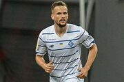 Кендзера провел юбилейный матч за Динамо