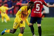 Барселона намерена продлить контракт с юным полузащитником