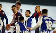 Реал Сосьедад - Барселона. Прогноз и анонс на матч чемпионата Испании
