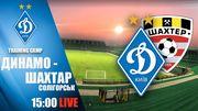 Динамо Киев – Шахтер Солигорск. Смотреть онлайн. LIVE трансляция