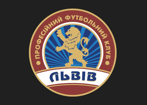 Выбрать из 62 вариантов! Львов проводит голосование на новый логотип