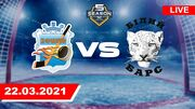 Кременчук – Белый Барс. 1/4 финала, матч 1. Смотреть онлайн LIVE трансляция
