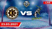 Краматорськ – Дніпро Хс. 1/4 фіналу матч 1. Дивитися онлайн LIVE трансляція