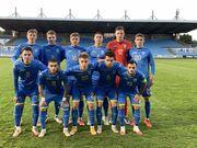Украина U-21 – Болгария U-21. Прогноз на матч Вячеслава Грозного