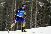 ЧУ-2021 по биатлону. Тищенко выиграл квалификацию суперспринта
