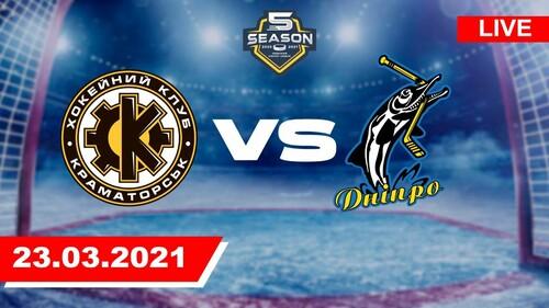 Краматорск – Днепр Хс. 1/4 финала, матч 1. Смотреть онлайн. LIVE трансляция