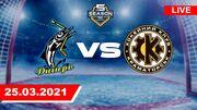 Дніпро Хс – Краматорськ. 1/4 фіналу матч 2. Дивитися онлайн LIVE трансляція