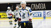 ВІДЕО. ХК Дніпро виграв найтриваліший матч в історії УХЛ
