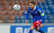 Лихтенштейн — Армения — 0:1. Видео гола и обзор матча