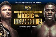 Где смотреть онлайн UFC 260: Стипе Миочич – Франсис Нганну