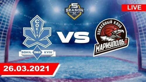 Сокол – Мариуполь. 1/4 финала, матч 3. Смотреть онлайн. LIVE трансляция