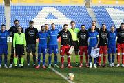 Киевское Динамо перед матчем почтило память погибших воинов ВСУ