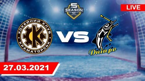 Краматорск – Днепр Хс. 1/4 финала, матч 3. Смотреть онлайн. LIVE трансляция