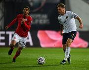 Болгария – Италия – 0:2. Видео голов и обзор матча