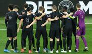 Германия не проигрывает в отборе на чемпионат мира уже 20 лет