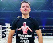СЕНЧЕНКО: «Стечение обстоятельств - и Беринчик может стать чемпионом мира»