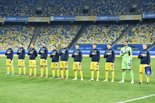 Украина – Казахстан. Квалификация ЧМ-2022. Смотреть онлайн. LIVE трансляция