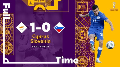 Кипр – Словения – 1:0. Неожиданный результат. Видео гола и обзор матча
