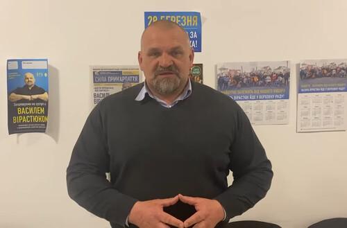 Вирастюк заявил о своей победе на довыборах в Верховную Раду