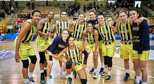 Ягупова выводит Фенербахче в полуфинал чемпионата Турции