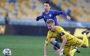 Вячеслав ШЕВЧУК: «У сборной Украины есть все шансы занять второе место»