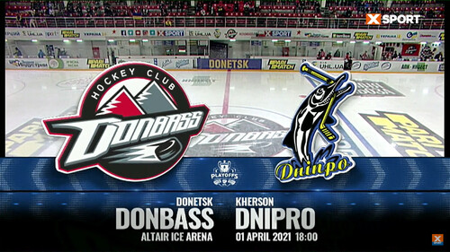 Донбасс – Днепр Хс. 1/2 финала, матч 2. Смотреть онлайн. LIVE трансляция