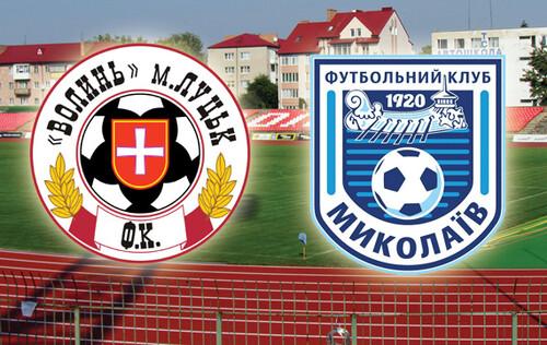 Волынь – Николаев – 0:0. Видеообзор матча