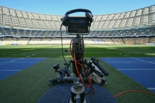 Александрия U-19 – Динамо U-19. Смотреть онлайн. LIVE трансляция