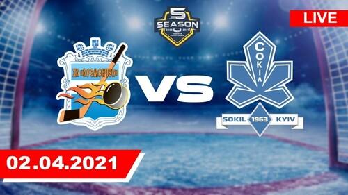 Кременчук – Сокол. 1/2 финала, матч 2. Смотреть онлайн. LIVE трансляция