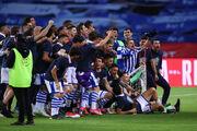 Турнір затягнувся. Реал Сосьєдад виграв Кубок Іспанії минулого сезону