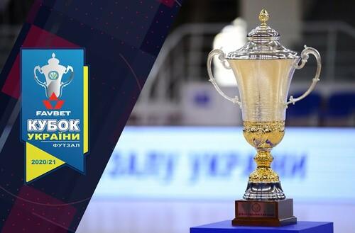 Продексім – ХІТ. Фінал Кубка України. Дивитися онлайн. LIVE трансляція