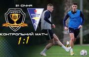 Днепр-1 – Спартак Суботица – 1:1. Видео голов и обзор матча