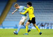 Манчестер Сити - Боруссия Д - 2:1. Текстовая трансляция матча