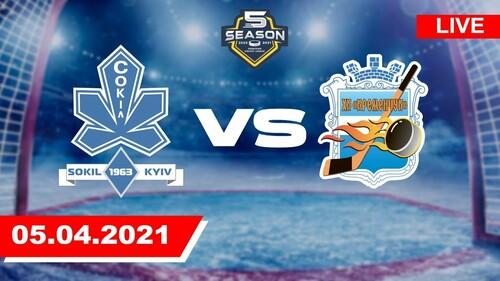Сокол – Кременчук. 1/2 финала, матч 3. Смотреть онлайн. LIVE трансляция