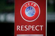 Стало відомо, коли УЄФА прийме рішення щодо міст-господарів Євро-2020